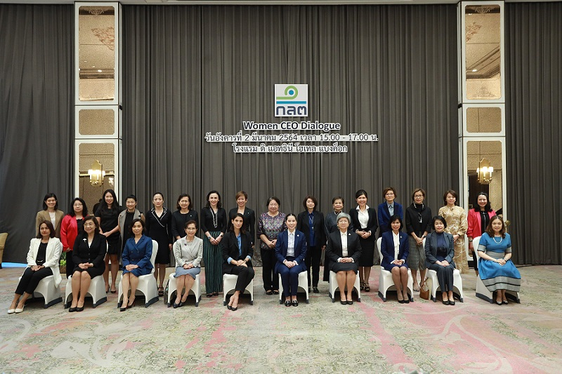 """TSE's CEO participated in the event of """"Women CEO Dialogue"""" the first step in driving women empowerment in the capital market"""